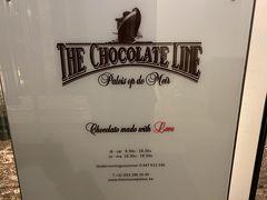 ひそかに注目していた日本未上陸のチョコレートライン