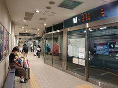 おはようございます。 早朝の名鉄バスセンターに到着です。高速バス、久しぶりだなぁ。