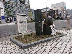 牛つなぎ石だそうです。上杉謙信の逸話が紹介されていました。観光都市松本は、随所にこうしたスポットがあるようです。