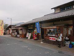 国道153号線を北上し、ひとまず『道の駅どんぐりの里』で小休止。 朝9時少し前。愛知県では人気のある道の駅だけど、この時間は人も疎らです。