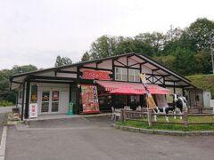 同じ敷地内に気になるお店を発見です。『たかどやフーズ』というお店で、基本お肉がメインですが、果物なども売っていました。
