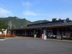 道の駅 いくさかの郷