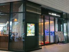 横浜・馬車道『KITANAKA BRICK&WHITE』 「KITANAKA WHITE」2F  中国料理【盤古殿 TERRACE】の写真。  熟練料理人達が伝統を守りながら作る本格的な中国料理をリーズナブル な価格でご提供する「中国料理 盤古殿 馬車道TERRACE店」。 大人の雰囲気ただよう店内には、半個室のようなソファー席もあり デートや女子会にもピッタリ!開放感溢れるテラス席や完全個室、 貸切プランなどもご用意しております。