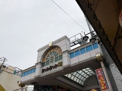 お次はまた地下鉄に乗って、動物園前駅で降ります。  新世界のじゃんじゃん横丁を通って、商店街を出たところにある  喫茶店です。