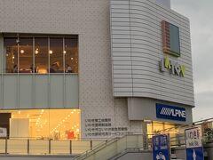 晩御飯は、いわき駅前にある商業施設「ラトブ」のなかに入っている、「おのざき海鮮寿司」でいただきました。