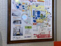 スパリゾートハワイアンズにやってきました^_^地図を見ただけでも広そうです。
