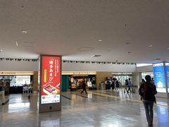 福岡空港はものすごくきれいになっていて、別の空港かと!