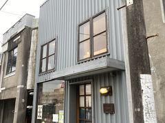 taramu books & cafe