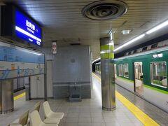 出町柳駅から、京阪電車に乗ってみた。 この駅から電車に乗るのはなんだかんだで4年ぶりぐらい。 そんなに経ったか。