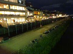 川沿いに並んで座ってるカップルたち。 そして先斗町の川床。このご時世、まだお客さんは少ないですね。 これだけ見ると風流な光景だけど、実際にはまだ30℃以上あって、吹く風も熱風。暑くてどうしようもない(汗)  私も1回だけ、京都出張の際に取引先の人と川床で食事を取ったことがあるけど、やはり今の時期で、ちっとも涼しげじゃなかった^^;