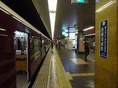 阪急京都線も、前回いつだったか記憶にないなあ・・・