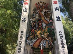 櫛田神社をお散歩 朝の神社って気持ちいい。  今年はコロナ禍でお祭りが中止で出番のなかった 山笠。 来年はお祭りできますように…。
