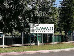 ハワイ大学 マノア校。 ここには3年前も来た、お気に入りの場所です。