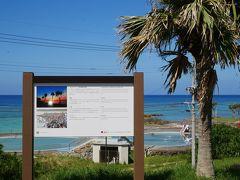 ヨナマビーチへ ここは島のマリンスポーツの中心かな ホテルやバンガロー、プールなんかも