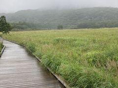 タデ原湿原到着