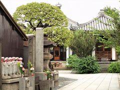 明王院 新義真言宗のお寺で寺号を歓福寺といいます。ご本尊は阿弥陀如来。