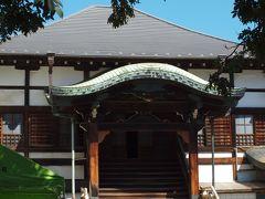 東漸寺觀智院 真言宗豊山派のお寺です。 敷地内に幼稚園があるので、境内は園児の遊び場なので、一般の人は入れないみたいです。
