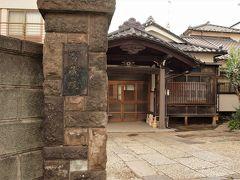 海蔵院 一見お寺さんとは思えないようなこじんまりとした臨済宗妙心寺派の寺院です。