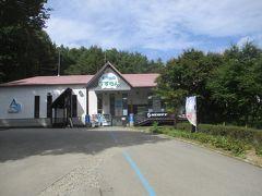 パノラマリゾート・ゴンドラ山麓駅(標高 1,050m) 入口から徒歩5分