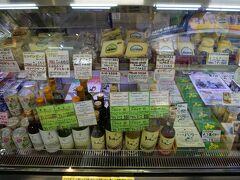 釧路フィッシャーマンズワーフMOOで さっそく、クーポン券でワインなどを購入。