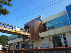 <笹川流れ 夕日会館> 駅と一体化して土産と海里停車時間限定の「日本海ソフトクリーム」がありました。 お腹いっぱいで食べれなかったのが残念。 ここは地域クーポンが電子のみ使用できました(2020.10.2現在)