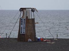 弘法浜遊泳場でシュノーケリング