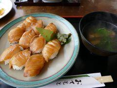 「一峰」で昼食に明日葉の天ぷらとべっこう握りとラーメン【入力制限により以下略】