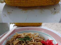 弘法浜遊泳場の海の家で昼食に焼きとうもろこしと焼きそば