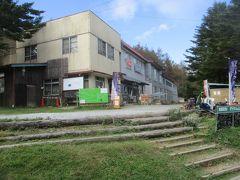 砕石道路を少し登ると、マナスル山荘本館。