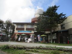 本館の横にマナスル山荘天文館。 天文の好きな同僚が、今まで一番観測できたポイントだと、後から知りました。
