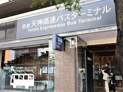 博多天神バスターミナル前から路線バスでベイエリアに向かいます