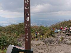 こちらは神奈川県箱根町側の金時山山頂。 うん、ここからみても富士山は見えませんね( ノД`)シクシク…