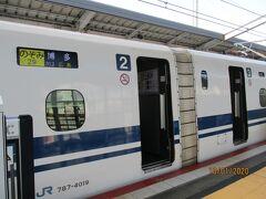 パン屋さんを後にして、新大阪駅に戻り、スーツケースをピックアップして新幹線ホームへ。