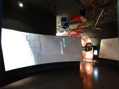 ねぶたの家 ワ・ラッセ  ここは、ねぶた祭りの歴史や豆知識、実際に使った山車を展示している場所です。