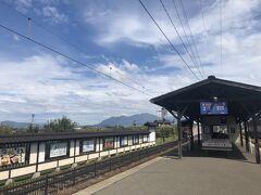 30分ほどで小布施駅に到着です。  こんなにお天気がいいなんて!!!