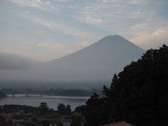 2日目の朝です。 部屋から外を見るとなんと富士山が!!