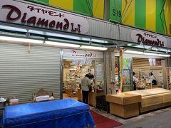 近江町ダイヤモンド