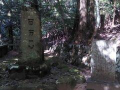 百万一心碑です。元就の「百万一心」の伝説を記念して、元就墓所境内に昭和6年に石碑が建てられました。共同一致の精神を示しています。