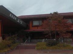 昼食は道の駅「ふぉレスト君田」で。ここはまだ広島県。君田温泉「森の泉」がありましたが、先を急ぐので、温泉には入りませんでした。