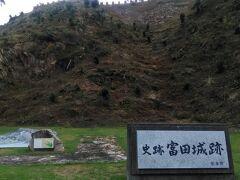 月山富田城跡は(パンフレットによると)標高190mの月山を中心に、飯梨川(富田川)に向かって馬蹄形に伸びる丘陵上に多数の防御施設を配した広大な山城跡です。戦国大名尼子氏歴代の居城として栄え、尼子氏が毛利氏の攻撃を受けて滅亡した後には、毛利氏の山陰地方支配の拠点となりました。関ヶ原の戦いの後、堀尾氏の居城となり、堀尾吉晴が松江城を完成させ居城を移すまでここで政務を行いました。その後、吉田郡山城同様に一国一城令により廃城となりました。ここも日本百名城のひとつです。