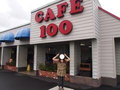 ビッグアイランドキャンディーズで土産欲が満たされた次に向かったのは食欲を満たしてくれるであろうコチラ! 『CAFE100』 キャンディーズから車で5分ぐらい。