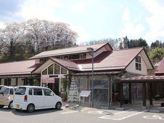 道の駅桜の郷