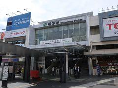 初めての松本駅です。 高校の時は観光バスだったので この駅を見るのは初めてです。