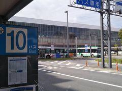 午前11時26分、終点の旭川駅に到着。 近くのホテルに荷物を預けて外出する。