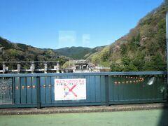 橋の上にバス停(相模湖大橋)があります。  ■相模ダム(相模湖) 1947年(昭和22)竣工、高さ58.4m、湛水(たんすい)面積326ha(東京ドーム約70個分)です。※湛水面積…常時満水位まで水が貯まったときの貯水池の面積。       横浜市・川崎市・相模原市などへの上水道、京浜工業地帯への工業用水、及び水力発電、洪水調節、灌漑用水が主な役割です。