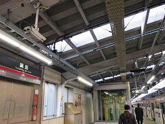 JR橋本駅から45分ほどで東急東横線・綱島駅に着きました。 夕刻のラッシュ帯に入るもJR横浜線および東急東横線はガラガラでした。(信じられません)