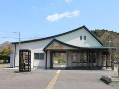 磐城常葉駅  いつの間にか新しくなっていた