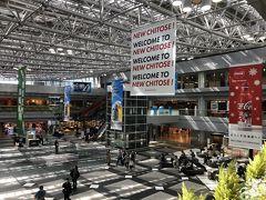 次の利尻空港行きは、朝から天候調査となっていた。 展望デッキで過ごしたあと、Superラウンジへ。