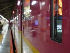 東京駅を22時ちょうどに出る寝台特急『サンライズ出雲』に乗車。 この列車も、もう何度乗ったことか。 唯一の夜行列車になってしまった『サンライズ』。 夜行列車に乗る時の高揚感を味わえる、最後の列車だ。