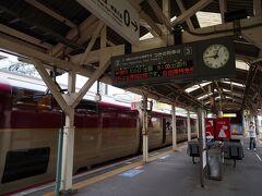 米子駅には9時3分に到着。 11時間余りの長旅だったが、まったく疲れないのが夜行列車の旅だ。 降りった米子駅のホームには、初秋の心地良い風が吹いていた。